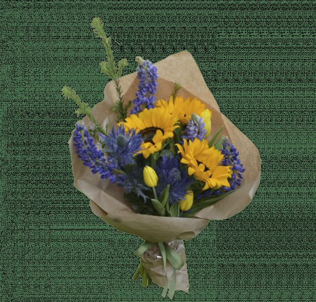 Соняшники – Інтернет-магазин квітів STUDIO Flores