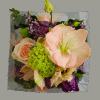 Грация – изображение 2 – Интернет-магазин цветов STUDIO Flores