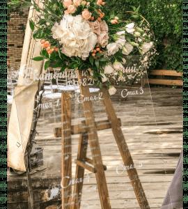 План розсадження гостей 1 – Интернет-магазин цветов STUDIO Flores