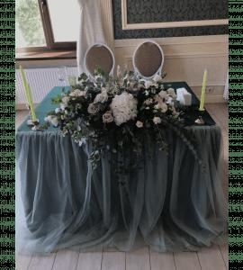 """Президиум """"Классический"""" – Інтернет-магазин квітів STUDIO Flores"""